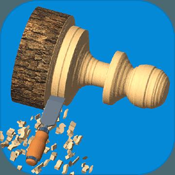 超級木旋3D版