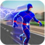 光速超級英雄救援