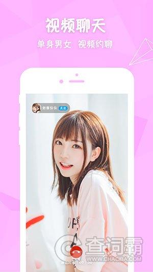 爱威波波ios最新下载安卓版 卡哇伊直播账号分享密码苹果手机