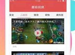 豆奶视频 类似抖音下载 紫茄子视频app下载安卓版二维码