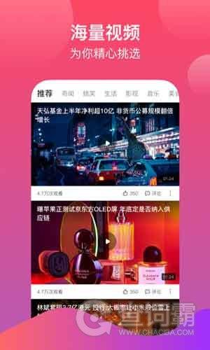 爱威波ios安装安卓版官方下载 卡哇伊直播二维码链接苹果手机官方下载