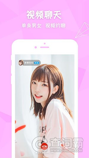 ios爱威波安卓软件下载排行 狐狸视频社区app xrk92.xyz