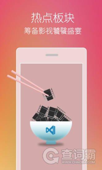 有什么像爱威波的软件苹果版 菠萝蜜视频安卓