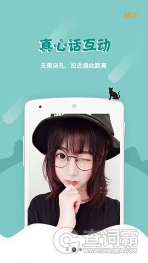 2019fulao2苹果下载软件助手哪个好 卡哇伊直播观众版二维码官网下载