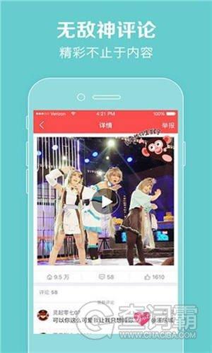 污香蕉视频app无限制观看 香蕉视频app在线下载
