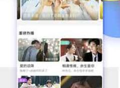 爱威波官网绅士安卓客户端苹果版 秋葵视频改名成什么了