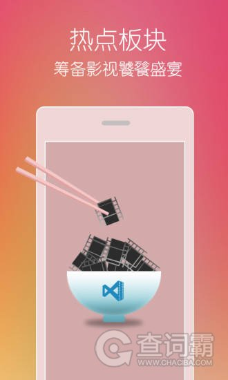 爱威波二维码绅士世界官方版下载 菠萝视频app下载网站