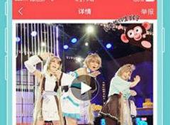 抖音富二代app安卓下载苹果系统 彩色直播 下载 下载