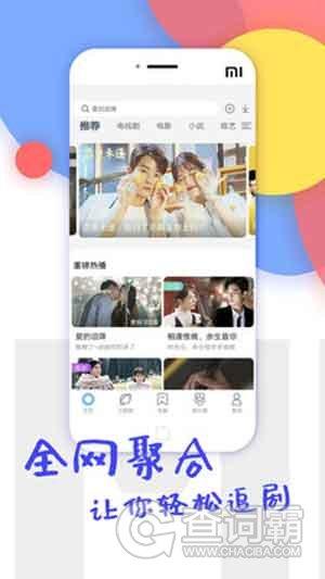 爱威波安卓安卓市场软件下载安卓版 彩色直播app二维码下载软件手机版