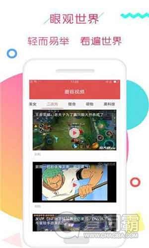 爱威波软件下载软件好手机版分享分频 香蕉视频破解版app无限