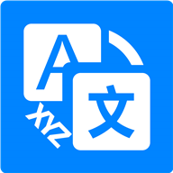 XYZ翻译器