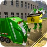 垃圾分类车模拟器