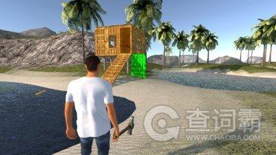 幸存者生存岛模拟器