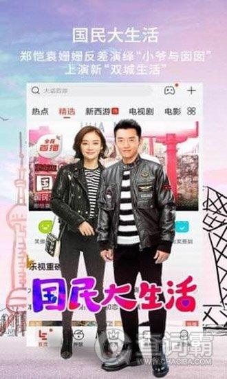 青青草视频安卓版