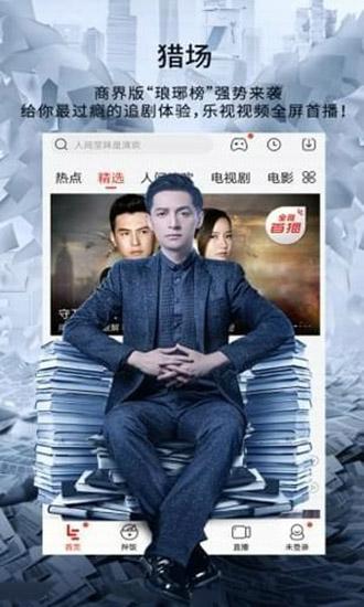 青青草视频安卓版截图