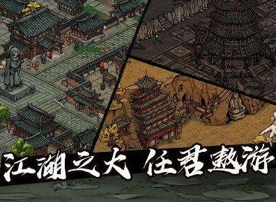 烟雨江湖怎么获得麒麟坠 烟雨江湖麒麟坠获得方法