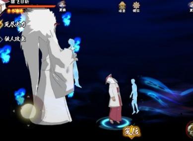火影忍者手游三代火影如何玩耍 火影忍者手游三代火影玩法攻略