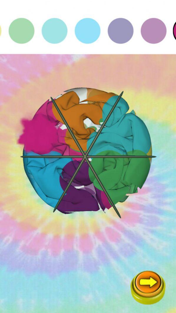 染色T恤截圖