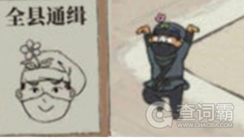 江南百景图通缉令犯人在哪里抓取 江南百景图通缉令犯人抓取攻略