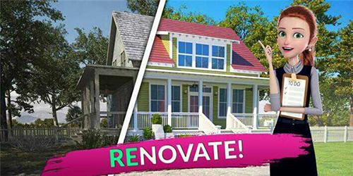 翻新这个房子截图