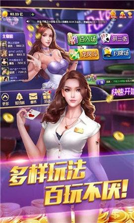 大满贯棋牌送27官网