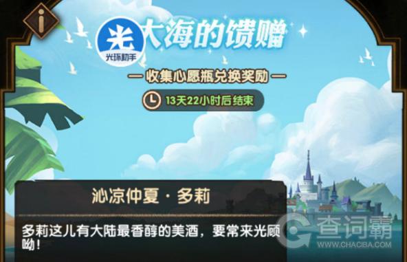 剑与远征8月最新兑换码 剑与远征300钻石奖励兑换码