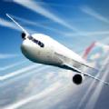 飞机模拟驾驶2020
