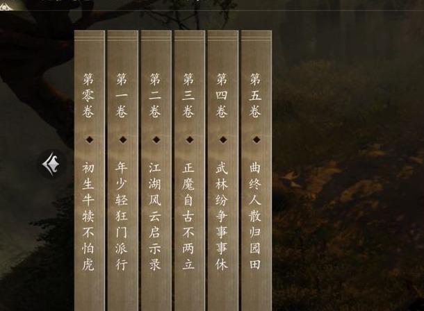 下一站江湖悟性怎么提升 悟性提升方法