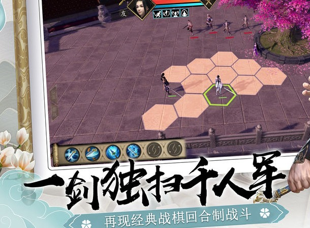 下一站江湖刁延支线任务玩法攻略 下一站江湖刁延支线任务怎么玩
