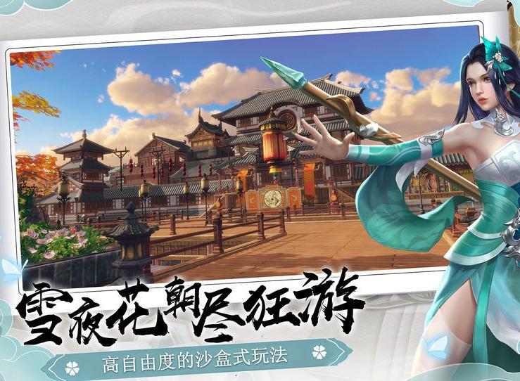 下一站江湖曲昊支线任务玩法攻略 下一站江湖曲昊支线任务怎么做