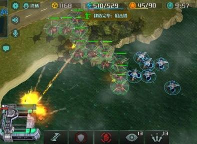 全球行动直升机如何进行玩耍 全球行动直升机玩耍攻略