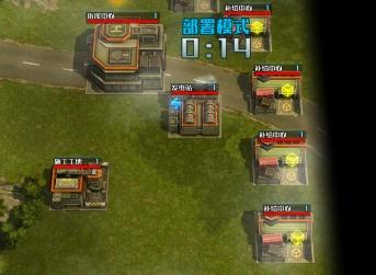 全球行动反抗军3V3最强战术 全球行动反抗军3V3战术分享