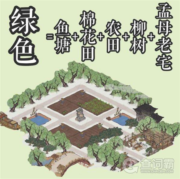江南百景图色系布局怎么玩 江南百景图色系建筑布局