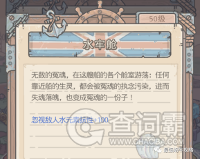 最强蜗牛英伦幽灵船攻略 幽灵船特性及玩法指南