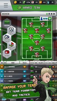 足球罢工经理截图