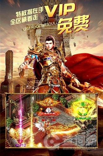 烈火皇城游戏