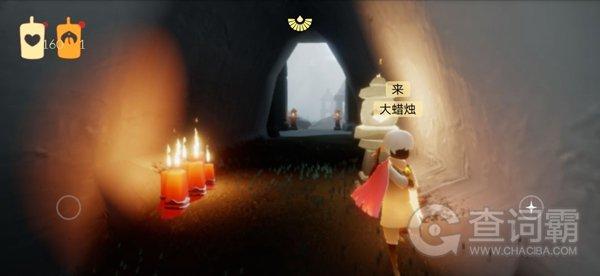 光遇9月6日大蜡烛位置汇总 9月6日每日任务大蜡烛位置一览