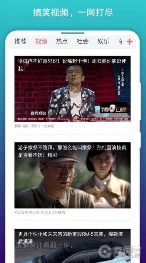 erocool中文版