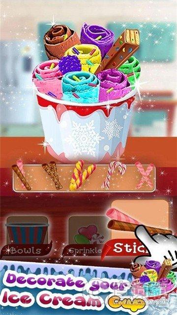 甜点制造商