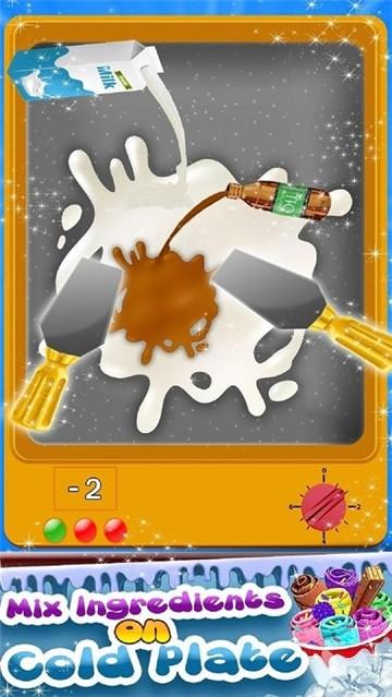 甜点制造商截图