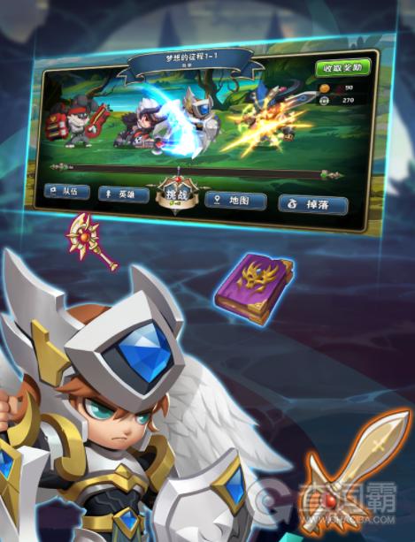 无限英雄新手应该的如何玩耍 无限英雄新手玩耍攻略