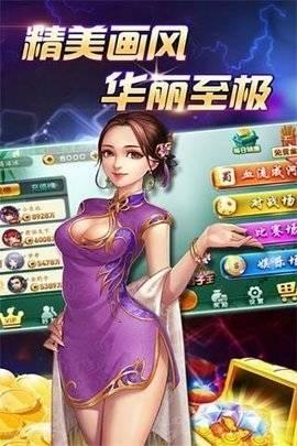 多乐桂林字牌截图