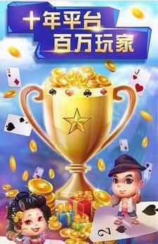 78国际棋牌