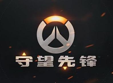 守望先锋9月19日更新公告 9.19更新内容介绍