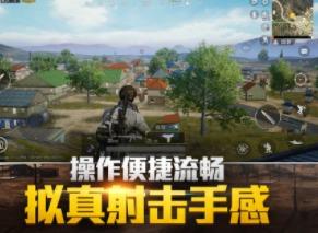 和平精英山谷地图如何玩耍 山谷地图玩耍攻略