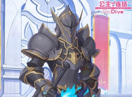 公主连结黑铁的亡灵怎么玩 公主连结黑铁的亡灵攻略