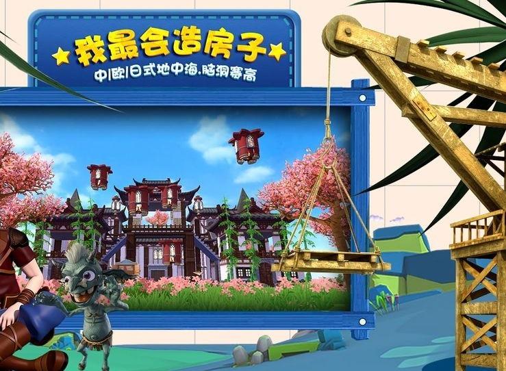 创造与魔法中秋节活动介绍 中秋节活动内容一览