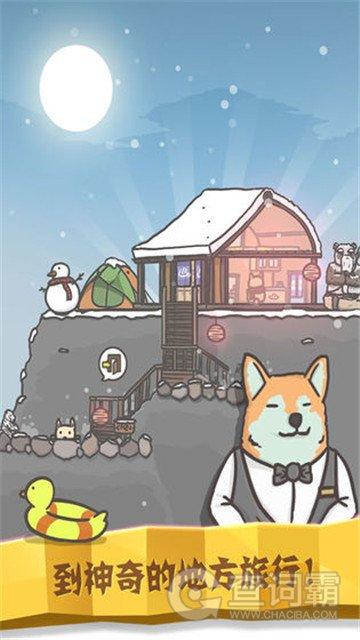 月兔历险记胡萝卜怎么获得 胡萝卜获取方法介绍