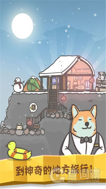 月兔历险记帕库怎么玩 帕库玩法攻略