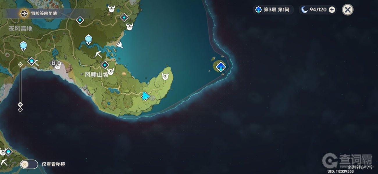 原神马斯克礁怎么过去 马斯克礁最简单抵达方法分享